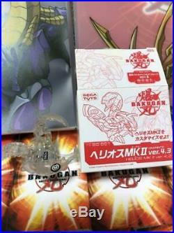 Bakugan Baku Tech Clear Helios MK2 Ver 4.3 Limited very Rare Figure Sega anime