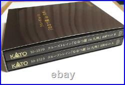 Kato 10-1519 Cruise Train 8.2 Stars In Kyushu 8-Car Set Very Good from Japan