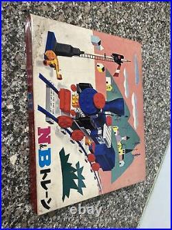 Nintendo N&B Block Train Set 1970! Nintendo Vintage Toys And Games. Very Rare