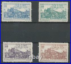 P76 Vietnam 1956 Railway good set very fine no gum as issued value $190