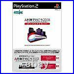 PS2 A Let's go by train 2001 Perfect set / Very Good #225D