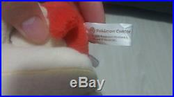 Pokemon Center Plush Blaziken pokedoll very rare