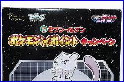 Very Rare JAPAN Giant mewtwo pvc 14 Figure Not for Sale Prize 7 ELEVEN 2013 F/S